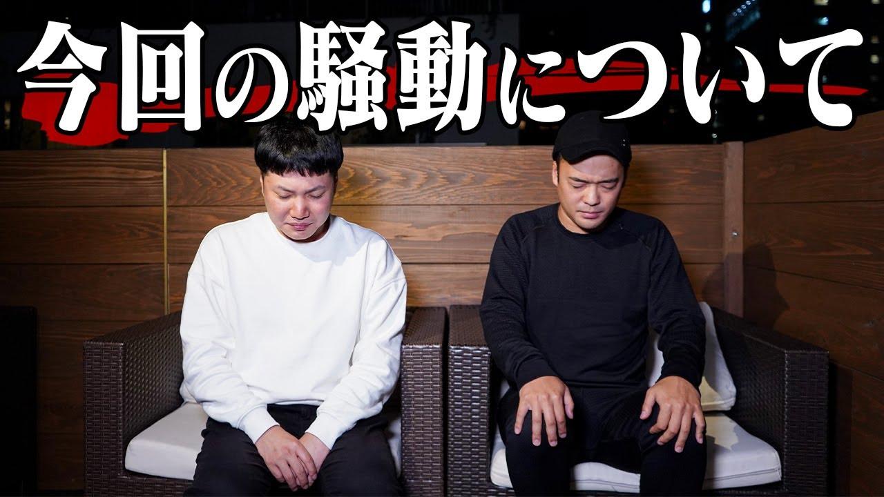 経歴 竹花 貴 騎